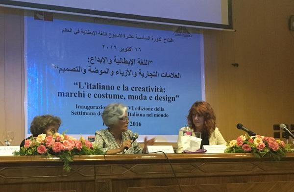 Barbara Pietrasanta apre la Settimana della Cultura italiana al Cairo.