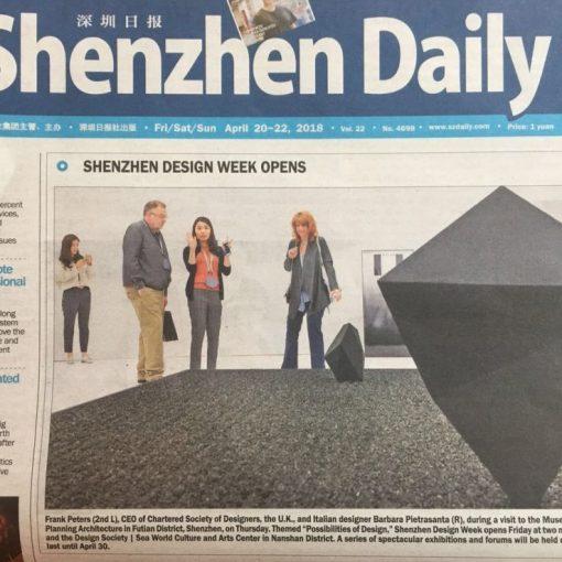 """Barbara Pietrasanta ospite d'onore alla cerimonia di apertura della """"Design Week di Shenzhen"""""""