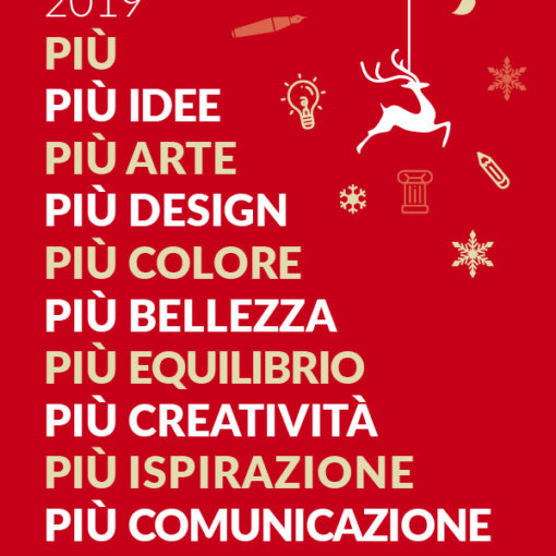 Buon Natale da Anyway