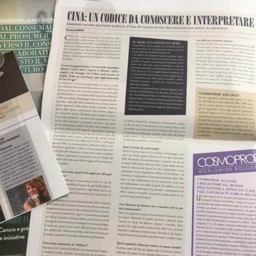 Intervista a Barbara Pietrasanta sul magazine Accademia 33